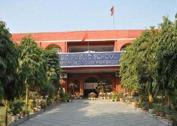 S. D. Public School Building Image