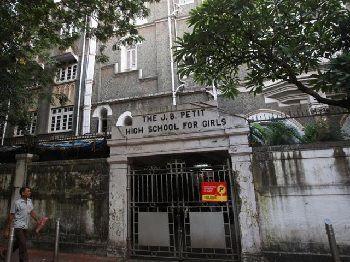 The J. B. Petit High School Building Image