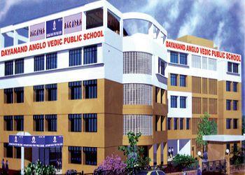 D.A.V.  Public School Building Image