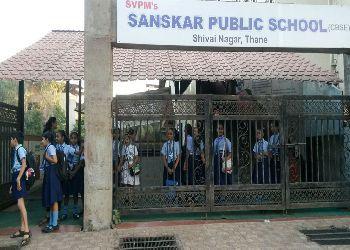 Sanskar Public School Building Image