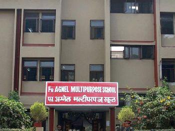 Fr. Agnel Multipurpose School and Junior College Building Image