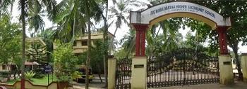 Fathima Matha Higher Secondary School Building Image