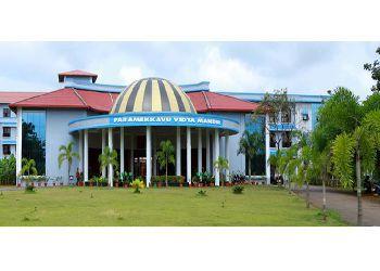 Paramekkavu Vidya Mandir Building Image