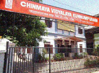 Chinmaya Vidhyalaya Kunnupuram Building Image