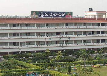 Sri Viswasanthi High School Building Image
