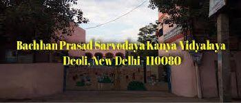 Govt. Sarvodaya Kanya Vidyalaya (Bachan Prasad) Building Image