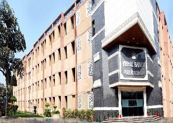 Vishal Bharti Public School Building Image