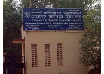 Jawahar English Higher Secondary School, Mathur Road, Periayakalapet, Ozhukarai, Puducherry - 605014 Building Image