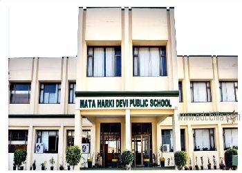 Mata Harki Devi Senior Secondary School Building Image