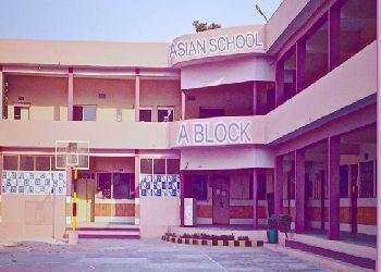Asian Public School Gurgaon Building Image
