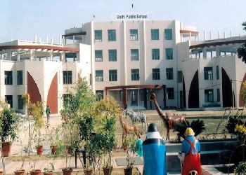 Delhi Public School (DPS), Near Karna Lake, Karnal - 132001 Building Image