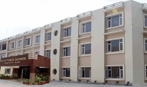 Delhi Public School (DPS), Refinery Township, Panipat - 132140 Building Image