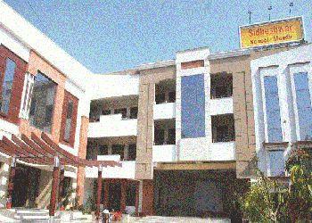 Shri Shiv Narain Sidheswar Senior Secondary Public School Building Image