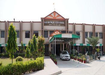 SBP D. A. V. Centenary Public School Building Image