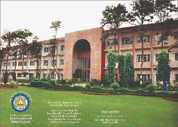 Bhavan Vidyalaya Building Image
