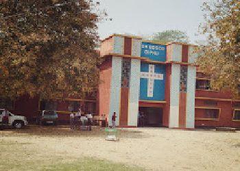 Don Bosco Higher Secondary School Building Image