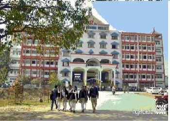Shrimanta Shankar Academy Building Image