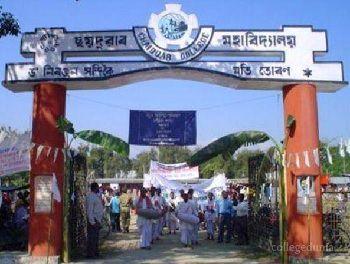 Gohpur Higher Secondary School Building Image