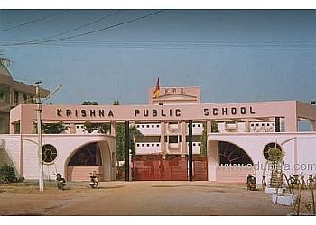 Krishna Public School Building Image