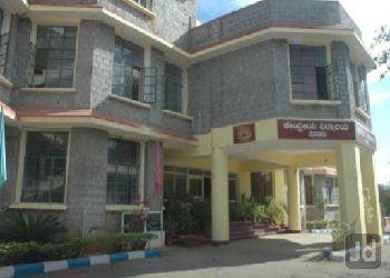 Kendriya Vidyalaya, Mysore, GITB Press Campus, Siddartha Nagar, Mysuru - 570011 Building Image