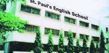 St. Paul's English School Building Image