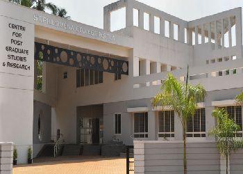 St. Philomena High School Building Image