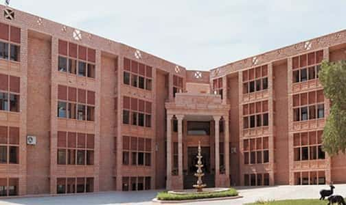 Delhi Public School (DPS), By Pass Road Pal, Jodhpur (Raj) - 342014  Building Image