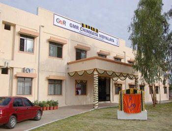 Chinmaya Vidyalaya,Kundanbagh, Begumpet, Hyderabad-50001 Building Image