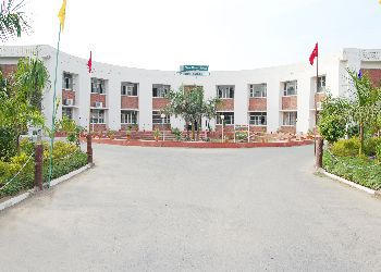 Delhi Public School (DPS), Goniana Road, Bathinda - 151201 Building Image
