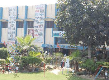 Ajanta Public School Building Image
