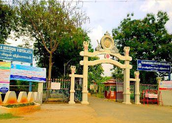 Sri Ramakrishna Mission Vidyalaya, Perinaickenpalayam, P. N. Palayam, Coimbatore - 641020 Building Image