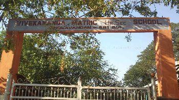 Vivekananda Matriculation Higher Secondary School Building Image