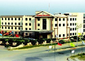 G. D. Goenka Public School, Ward 5, Nagar Shaitra, Lucknow - 252560 Building Image