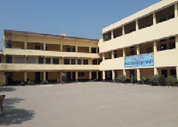 Saraswati Vidya Mandir Inter College Building Image