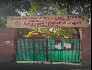 Vidya Bhawan Girls Senior Secondary School Building Image