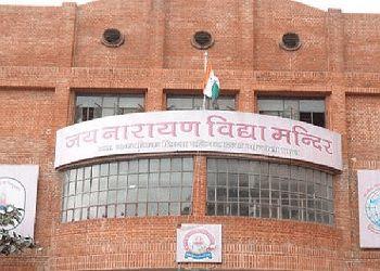 Jai Narayan Saraswati Vidya Mandir Inter College Building Image