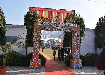 Delhi Public School (DPS),  Preet Vihar, Shiv Nagar, Hapur, Uttar Pradesh - 245101 Building Image
