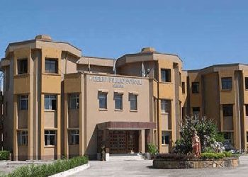 Delhi Public School (DPS), Darjeeling Road, Dagapur, Dist. Darjeeling, Siliguri, West Bengal - 734003 Building Image