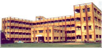 Vivekananda Mission High School Building Image