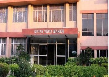 Nutan Vidya Mandir Building Image