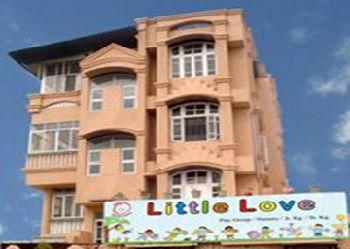 Little Love School Building Image