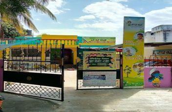 Little Ville Preschool Building Image