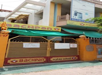 Bachpan Building Image