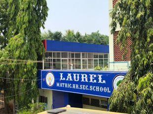 Laurel Matric Higher Secondary School Building Image
