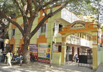 Angappa Education Trust Senior Secondary School Building Image