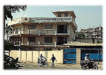 Ramakrishna Mission School Building Image
