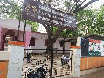 Kendriya Vidyalaya Karaikal Puducherry Building Image