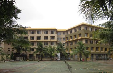 RBK School Building Image