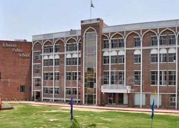 Khaitan Public School Building Image
