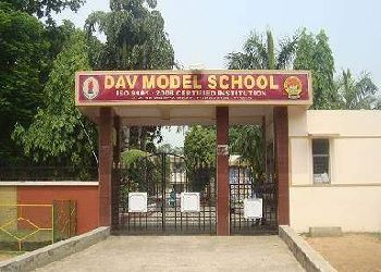 DAV Model School Building Image